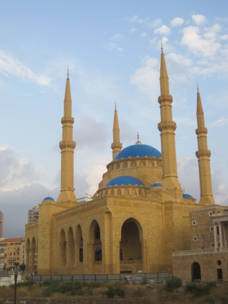 Mesquita Al Omari, Beirut